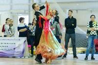 I-й Международный турнир по танцевальному спорту «Кубок губернатора ТО», Фото: 138