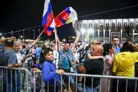 Концерт в День России 2019 г., Фото: 86