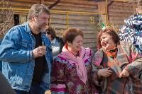 Фестиваль Сад Палисад луковый расклад, Фото: 44