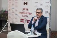Максим Поташев в Туле, Фото: 72