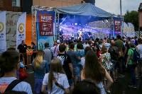 «Битва за «Нашествие»: «Васильков & коты» представят Тулу на фестивале, Фото: 122
