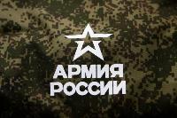 Экспресс-тест на covid-19, маски и социальная дистанция: В Туле первых призывников отправили в армию, Фото: 25