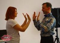 Идём учиться танцевать, Фото: 14