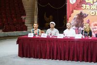 Пресс-конференция в Тульском цирке, Фото: 2