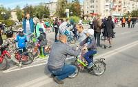 Велогонка Горный король, Фото: 40