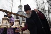 Митрополит Алексий освятил колокола храма в поселке Рождественский, Фото: 13