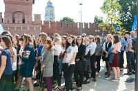 В Туле более 2500 учащихся вузов и колледжей посвятили в студенты, Фото: 18