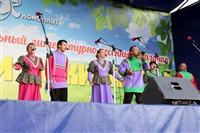 Песни Бежина Луга, Фото: 73