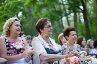 """Фестиваль """"Сад гениев"""". Второй день. 10 июля 2015, Фото: 40"""