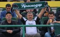 """Матч """"Краснодар""""-""""Арсенал"""". 28.09.2014, Фото: 39"""