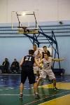 Тульская Баскетбольная Любительская Лига. Старт сезона., Фото: 33