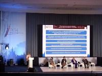 Культурный форум регионов «Культура - стратегический ресурс регионального развития», Фото: 6