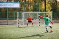 Финал Кубка «Слободы» по мини-футболу 2014, Фото: 9