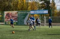 1/2 финала Кубка «Слободы» по мини-футболу 2014, Фото: 36