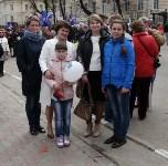 Первомайское шествие и митинг, Фото: 17