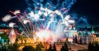 Салют и пиротехническое шоу на День Победы-2016, Фото: 11