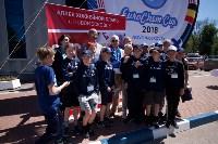 Хоккейный турнир EuroChemCup, Фото: 113