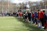 Футбольный турнир ЛДПР на кубок «Время молодых 2016», Фото: 4