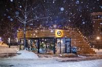Вечерний снегопад в Туле, Фото: 8
