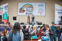 Школодром-2017, Фото: 120