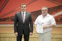 Алексей Дюмин наградил сотрудников «Тулачермета», Фото: 12