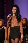 Мисс Студенчество-2013, Фото: 35