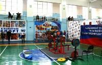 В Туле прошли чемпионат и первенство области по пауэрлифтингу, Фото: 1