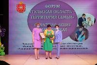 Материнская слава 2021, Фото: 42