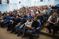 "Захар Прилепин в ДК ""Ясная Поляна""., Фото: 2"