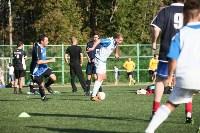 Четвертьфиналы Кубка Слободы по мини-футболу, Фото: 83
