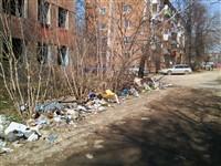 ул. Немцова, Фото: 1
