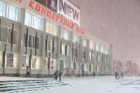 """Спектакль """"Мастер и Маргарита"""", Фото: 4"""