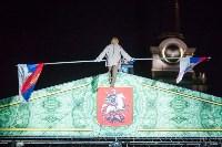 Закрытие Дней Москвы, Фото: 76