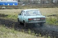 """""""Улетные гонки"""" в Мясново, Фото: 28"""