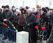 Митинг в День памяти неизвестного солдата, 3.12.2015 , Фото: 9