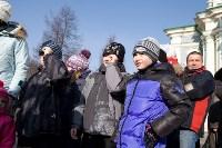 Масленица в кремле. 22.02.2015, Фото: 94