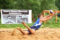 Финальный этап чемпионата Тульской области по пляжному волейболу, Фото: 24