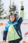 «Кубок Форино» по сноубордингу и горнолыжному спорту., Фото: 51