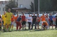 Четвертьфиналы Кубка Слободы по мини-футболу, Фото: 21