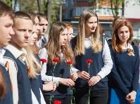 Открытие мемориальных досок в школе №4. 5.05.2015, Фото: 9