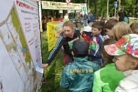 «Российский Азимут-2016» собрал более трёх тысяч туляков, Фото: 2