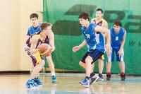 Первенство Тулы по баскетболу среди школьных команд, Фото: 17