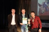 Награждение лучших футболистов Тулы. 25.04.2015, Фото: 14