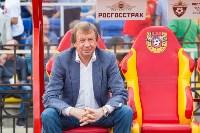 Арсенал-Локомотив 2:0, Фото: 95