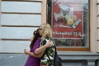 """В Туле проходит """"обнимашечный"""" флешмоб, Фото: 83"""