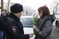 Полицейские поздравили автоледи с 8 Марта, Фото: 11