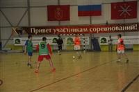 Кубок сборных дивизионов. 9 февраля 2014, Фото: 29