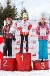 «Кубок Форино» по сноубордингу и горнолыжному спорту., Фото: 46