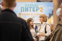 Карен Шахназаров, Фото: 7