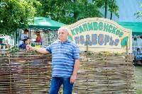 Фестиваль крапивы: пятьдесят оттенков лета!, Фото: 41